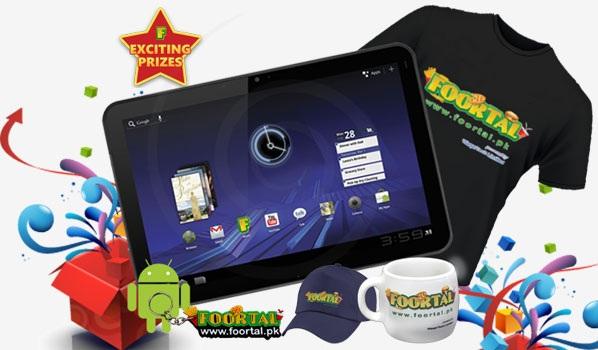 Prizes photo